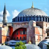 Turkish Leaders Aim to Turn Hagia Sophia Back into a Mosque